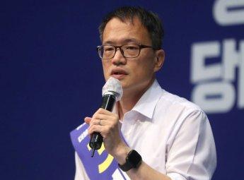[단독]CEO 형사처벌 '급물살' 탄다…여당 '재해기업처벌법안' 발의