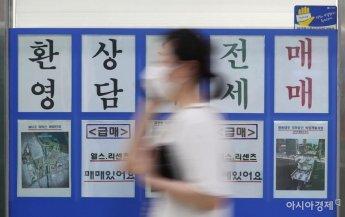 """'전월세 금지법' 전세난 부추길까…전문가들 """"당장은 아니지만.."""""""