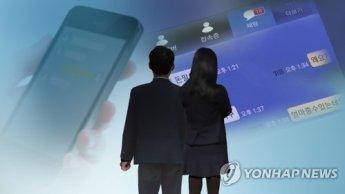 '고액알바' 미끼로 청소년들 성관계·촬영 20대, 2심서 징역 3년