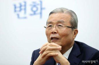 김종인도 반대 안해…민주당, '공정경제 3법' 속도낸다