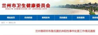 중국, 브루셀라병 3천여명 무더기 감염…백신공장 유출