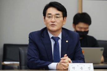 """박용진 """"금태섭, 증여세 문제없어…민주당 비판은 부적절"""""""
