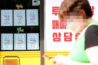 집값 뛰자 중개업소도 호황?…18년 만에 폐업 '최저'