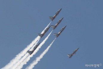 [포토]블랙이글스, 장진호 전투영웅 추모행사 연습비행