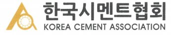 시멘트 업계, 폐기물 대란 넘어 자원순환사회 실현 홍보