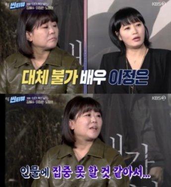"""'내가 죽던 날' 김혜수, 이정은 연기력에 탄복 """"늘 예상 뛰어넘는 배우"""""""