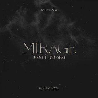 하성운, 11월 9일 컴백…네 번째 미니앨범 'Mirage' 티저 오픈