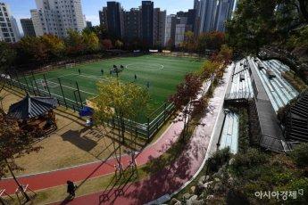 [포토]손기정 체육공원