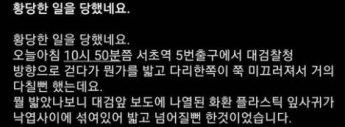 """김남국, 서민 저격 """"연세도 있으신데, 조심 좀"""""""