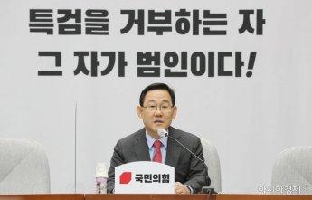 """주호영, '무공천' 손보는 與에 """"정권 내리막길, 불안과 독기 느껴"""""""