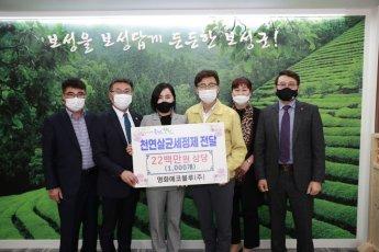 [포토] 보성 출향향우 추이안 대표 손 소독제 1천 개 기탁