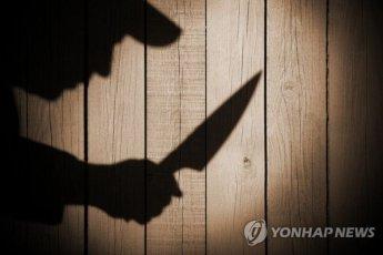 """""""내 사정 왜 남한테 알려""""…술 취해 직장동료 찌른 남성, 2심도 집행유예"""
