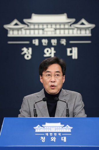 靑일자리수석 임서정·식약처장 김강립·산업차관 박진규·복지1차관 양성일