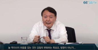 尹 총장, 감찰 압박에도 또다시 '마이웨이'