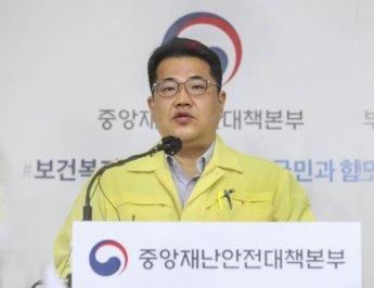 """""""코로나19 백신 접종일로부터 7일간 헌혈 못한다""""(상보)"""