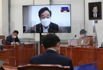 """이낙연 """"윤석열 국정조사 추진...스스로 거취 결정하길"""""""