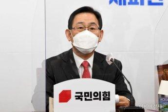 [포토] 주호영, 윤석열 총장 관련 긴급 기자회견