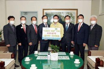 [포토] 오승록 노원구청장, 리우물산 마스크 기부 전달식 참석