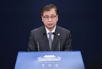 """靑 """"NSC 상임위, 최근 미얀마 상황 우려"""""""