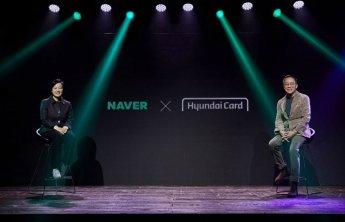 [기하영의 생활 속 카드]네이버·카카오 전용카드…누가 시장에서 웃을까