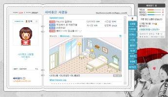 싸이월드, 5월 PC·모바일 동시 부활한다…계획 변경