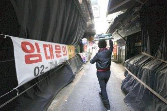 """""""4차 재난지원금, 10인 미만 개인사업체·법인도 지급해야"""""""
