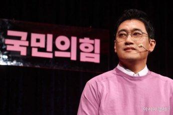 [포토] 발언하는 오신환 후보