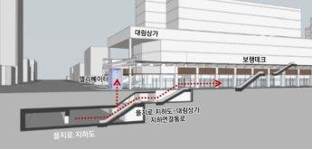 """세운상가 일대 1km 공중보행길 9월 완성…""""지역 활성화 촉매제"""""""