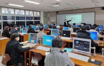 동신대 e-러닝센터, 정보화 교육 프로그램 진행