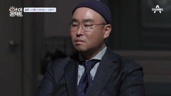 """리쌍 길, 탱크 폭로에 """"사실 아니다. 입장 발표·법적 조치 준비 중"""""""