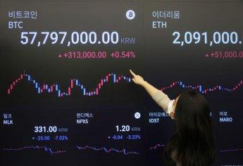 폭주하는 비트코인, 내년부터 1000만원 벌면 '세금 150만원'