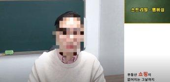 """""""하다하다…이젠 부동산 유튜브도 정부 눈치봐야 하나"""" 부글"""