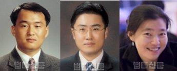 서울중앙지검 1차장 나병훈·남부지검 2차장 이진수… 검찰 중간간부 인사(상보)