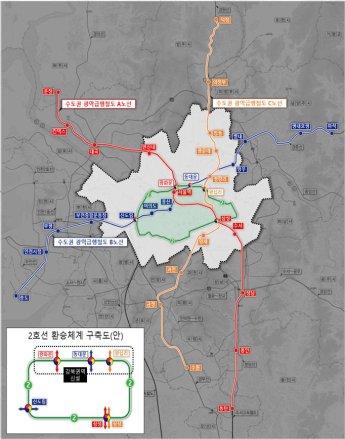 서울시, GTX A·B·C 노선에 '3개소 환승거점' 추가 신설 요청