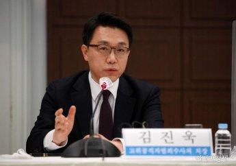 """김진욱 """"공수처장, 직접수사보다 조율·조정 국민소통창구""""(종합)"""