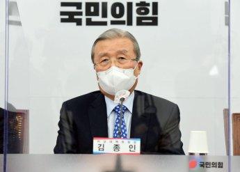 """김종인 """"새해 두 달 지나고 또 추경 편성…웃지 못 할 일"""""""