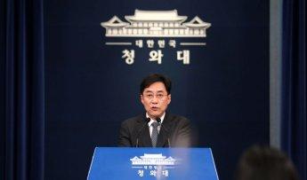 """文 """"LH 신도시 투기 의혹 전수조사…신규택지 투기 방지대책 마련"""""""