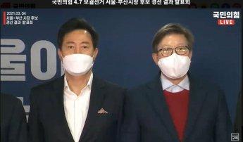 국민의힘 서울시장 후보, 오세훈 전 시장·박형준 교수 확정 (상보)