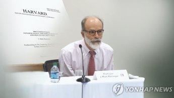 """""""한국인들이 가차없이 공격"""" 일본인 이메일에 램지어 """"감동적 편지"""""""