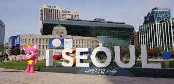 서울시, 잘못 표기된 '외국어 관광안내 표지판' 바로 잡는다