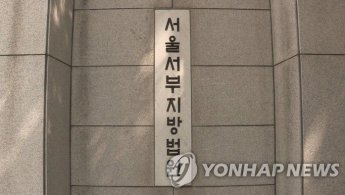 '여성의당 모욕' 여명숙 전 게임물관리위원장 벌금형