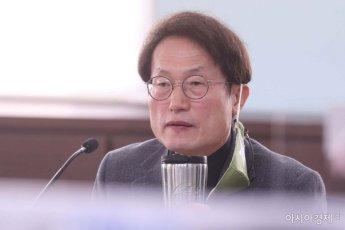 """감사원 """"조희연, 해직교사 5명 특채…경찰 고발"""""""