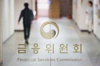 금융위, 연체자 '신용회복 지원' 검토…금융권, 도덕적 해이·형평성 우려