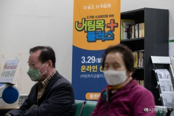 선진국 재정 정상화 韓은 확장재정…초과세수 국가채무 상환도 어려워