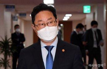 [기자수첩] 박범계 장관의 '꼼수'