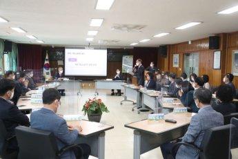 경남교육청 거창지역교육업무협의회 개최 … 거창 미래 교육 방안 고민