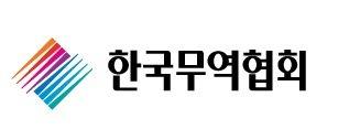 무협, '해운물류 법률분쟁상식 설명회' 온라인 개최