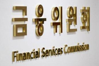 금융당국, 7월 DSR 규제 앞두고 금융권 소집…가계대출 관리 주문