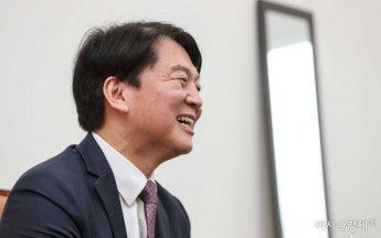 안철수, 의사·사업가·교수 등 다양한 이력…한국정치 제3지대 대변