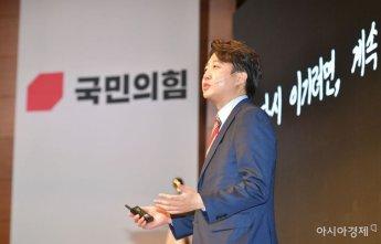 """이준석, 국민의당에 불쾌감 표시…""""최소한의 예의 지켜야"""""""